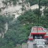 中国旅行記(8日目 華山)