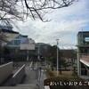 ●参宮橋「オリンピックセンター」のごはん