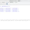 wxMaximaでクォータニオンの積を計算する。