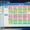 245.アレンジチーム 東海グリフォンズ (パワプロ2018)