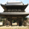 久しぶりに洞松寺...+遥照山の天文台
