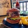 肉ハサミ屋【津山市田町】映えてうまい!岡山県を代表する「なぎビーフ」を使用したハンバーガーはここで食べる!!