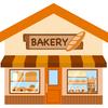パン屋さんへ行ってきました!『ビパン』さん!イートインコーナーがあるのが便利です!