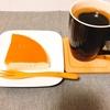 御用邸チーズケーキを食べてみました