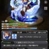 【モンスト】運極達成 & ルシファー獣神化