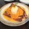 【長野市】クレープリー・レ・クロシェット  ~オレンジのクレープがおすすめ!可愛い店内も◎~