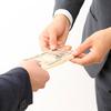 お金の借り方