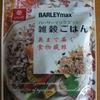 バーリーマックス入り雑穀ごはん(はくばく)を食べたら激ウマで箸が止まらない