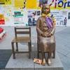 韓国市民団体が豪州に「平和の少女像」建立で、日本政府にある要望の声が