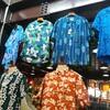 沖縄は古着アロハシャツが安く大量に売っているから最高!