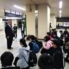 修学旅行21 燕三条駅に着きました。