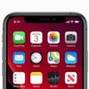 iOS13の特長や新機能を確認してアップデートに備えよう【重要な変更や刷新を多数追記:6/12最終更新】