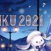 雪ミクのイベント SNOW MIKU 2021 が延期後の振替開催日で、小樽と札幌の会場で開催された