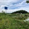 大池(兵庫県淡路)