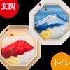 玄関とトイレに富士山を!気の流れを整えて運気アップ