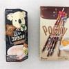 ミルクチョコしばり(LOTTE &glico)