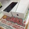 Apple Pay モバイルsuicaが便利すぎる!! iPhone7に機種変更した!