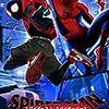 スパイダーマン:スパイダーバースの小ネタと製作裏話 25選!! やはりスパイダーバースは神作!!