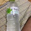 コカコーラカスタマーマーケティング株式会社(いろはす日本の天然水)