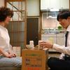 凪のお暇、ドラマ第一話から高橋さん飛ばしてるよ!(感想)