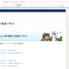 SFDC:Spring'19 新機能ウェブセミナーPlatform編を見てみました