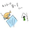 とにかく寝て治す!!!