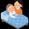 老人介護保険施設【入所の際に持って行く必要な物!】