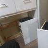 ゴミ箱リメイク