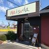 カフェダイニングmatsudaで「山形豚の生姜焼き」