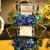 Animelo Summer Live 2016 刻 -TOKI- フラワースタンド企画まとめ