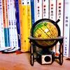 《文字禍》中島敦 - アッシリア|近代日本の小説家による、外国を舞台にした短編のお気に入り(4)