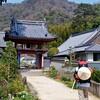 四国における2015年10月のIT勉強会一覧