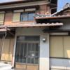 戸建て空き家をリノベーションして認可小規模保育所「富士こでまり保育園」に!