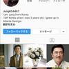 別件で韓国の医師と名乗る国際ロマンス詐欺師からメッセージが来ました(※写真の方は詐欺師ではありません)