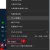 IME のオンオフを Mac 風にする(無変換・変換キーで切り替え: Windows 10)