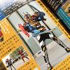 Vシネクスト「ビルド NEW WORLD 仮面ライダーグリス」を観た。