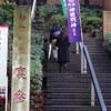 FA43Limited で楽しむ上野・神田散歩