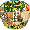 【限定プレミアムうどん 】来週は並べ!「8分どん兵衛」爆誕 カップ麺の常識を破壊する最高のもっちもち麺