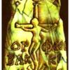 """ケファレー(かしら、""""head"""")をめぐるジェンダー論争―福音主義フェミニズムに対する応答③:Philip B. Payne氏の """"source"""" 論への反証/三位一体論におけるフェミニスト神学者たちの重大な誤謬について〔英文〕"""