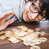 仮想通貨・ビットコイン詐欺で彼氏に貸した46万円を失った私の体験談【女子大生寄稿】