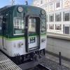年下の電車