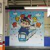 【栃木旅行】東武日光駅周辺を探索したよ