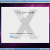 Windows7 VMware OSX