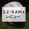 新ヘルメット購入 アライSZ−RAM4