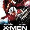 X-MEN ファイナルディシジョン