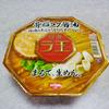 【日清ラ王 カップ麺】 背脂コク醤油が美味い!