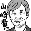 【邦画/アニメ】『ドラゴンクエスト ユア・ストーリー』ネタバレ感想レビュー--異世界ファンタジーで日本のことわざ使うのやめてくれないかな