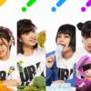 女の子YouTuberグループ「URA-KiSS【うらきす】」のメンバーを紹介!