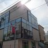 代々木上原不動産 賃貸 毎日速報!!5/20(土)