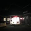 日光小倉山温泉 春曉庭ゆりんは夜2時までやっています。